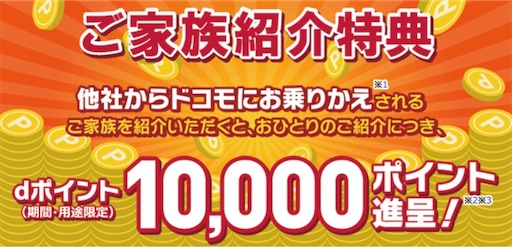 f:id:takatoton:20190113215202j:plain