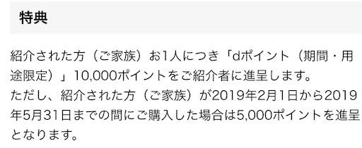 f:id:takatoton:20190121003347j:plain
