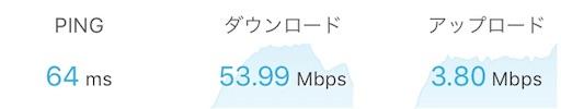 f:id:takatoton:20190210220521j:plain