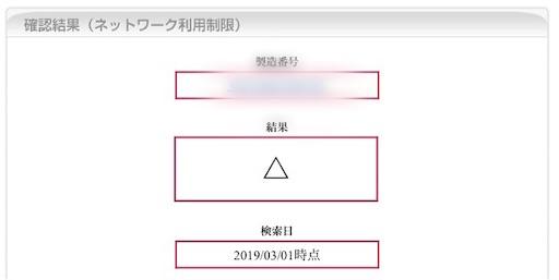 f:id:takatoton:20190310234107j:plain