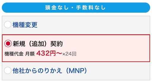 f:id:takatoton:20190316111014j:plain