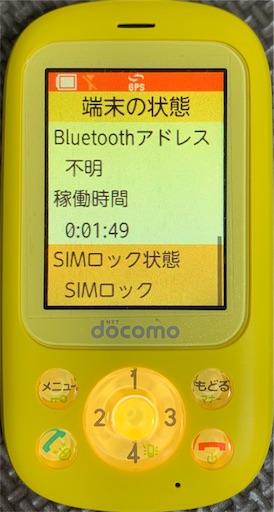 f:id:takatoton:20190323092735j:plain