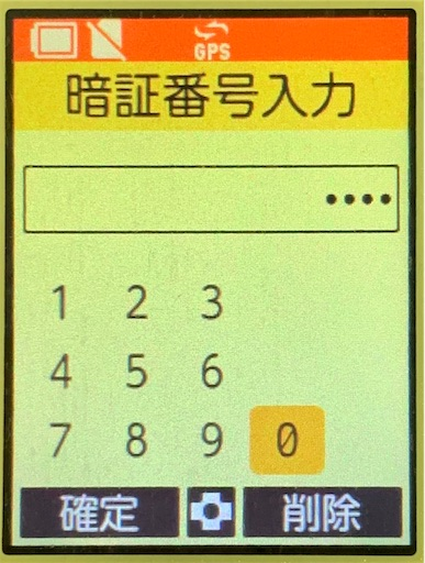 f:id:takatoton:20190323095538j:plain