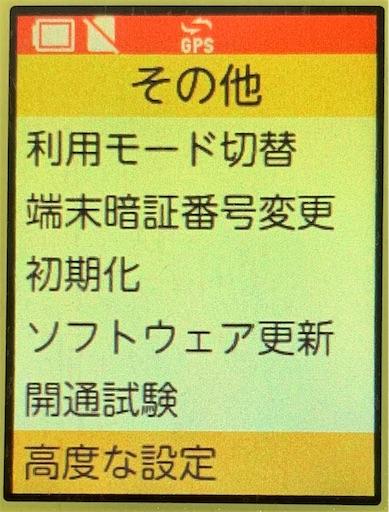 f:id:takatoton:20190323095557j:plain