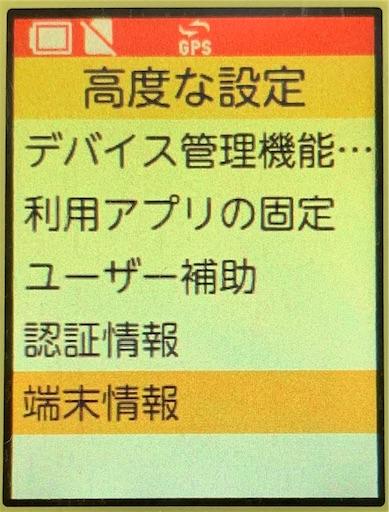 f:id:takatoton:20190323095602j:plain