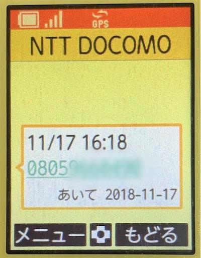 f:id:takatoton:20190323095637j:plain