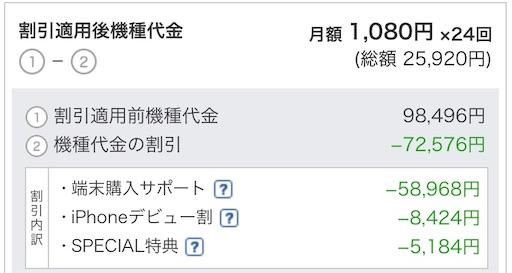 f:id:takatoton:20190519175045j:plain