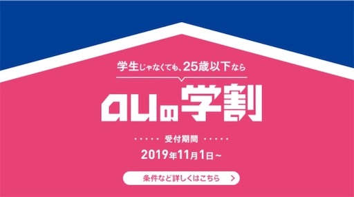 f:id:takatoton:20191030221224j:plain