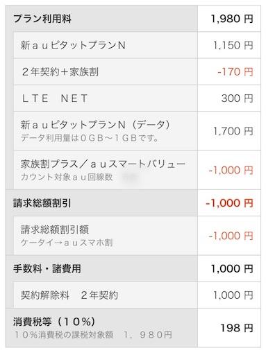f:id:takatoton:20191211234441j:plain
