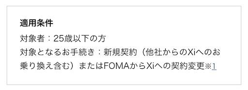 f:id:takatoton:20191216001951j:plain