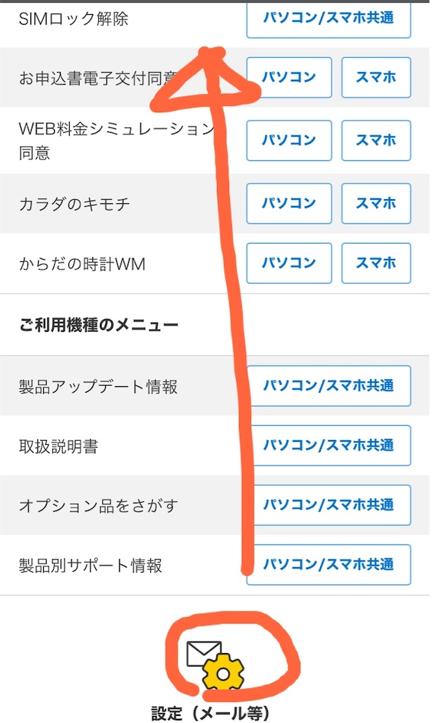 f:id:takatoton:20200212225924j:plain