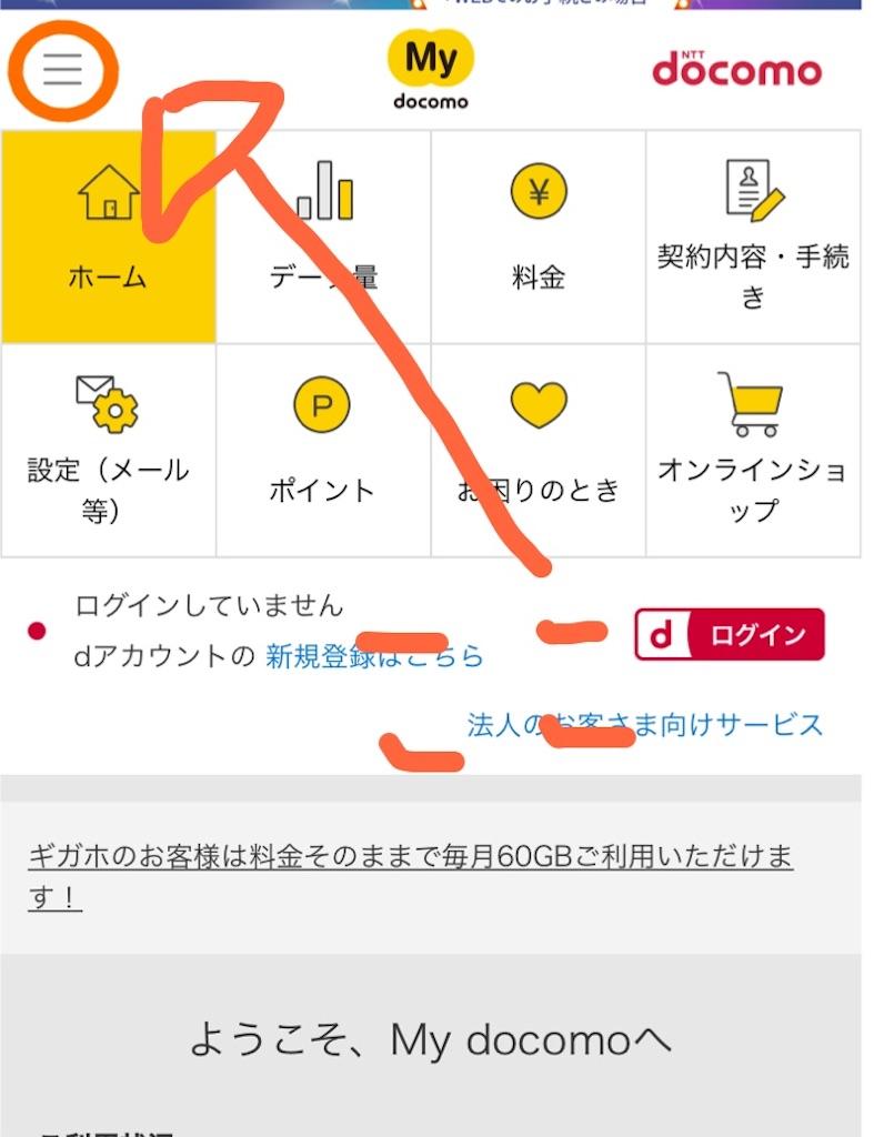 f:id:takatoton:20200212225939j:plain