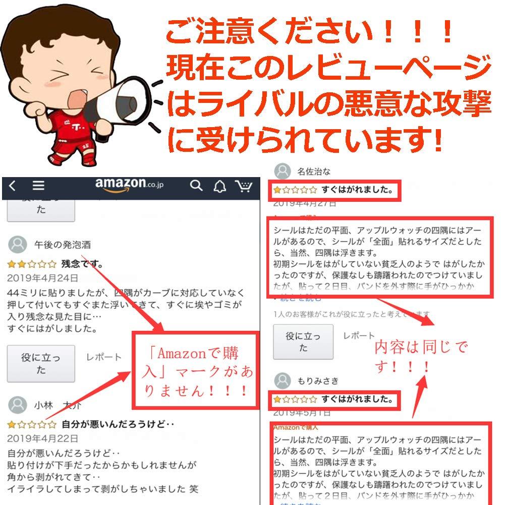 f:id:takatou0711:20190506220306j:plain
