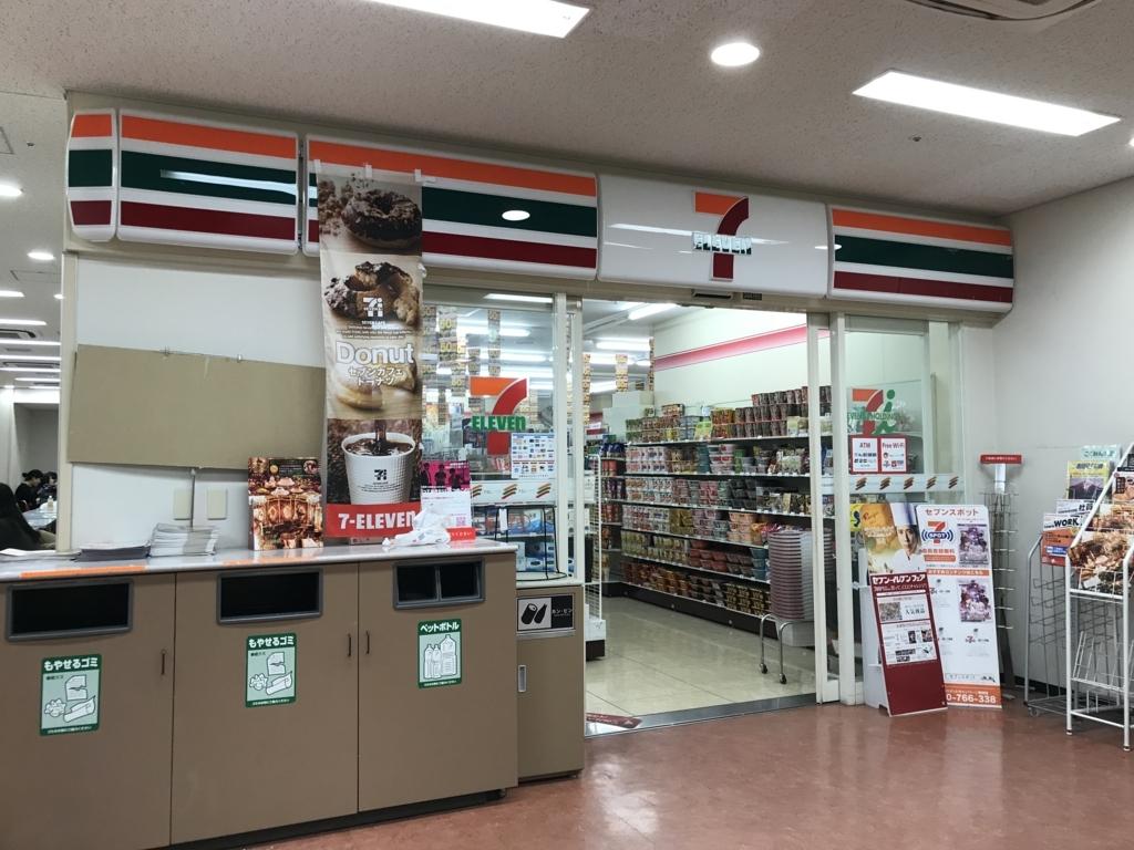 f:id:takatown27:20171119181032j:plain