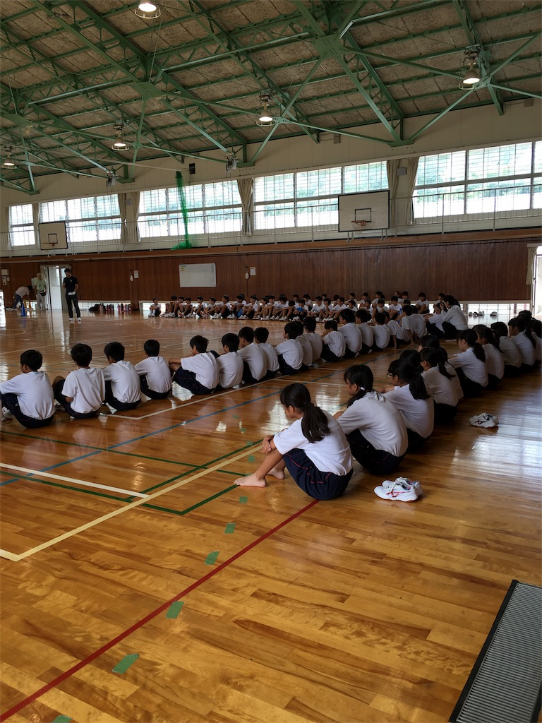 f:id:takatsuki8:20160923151250j:image