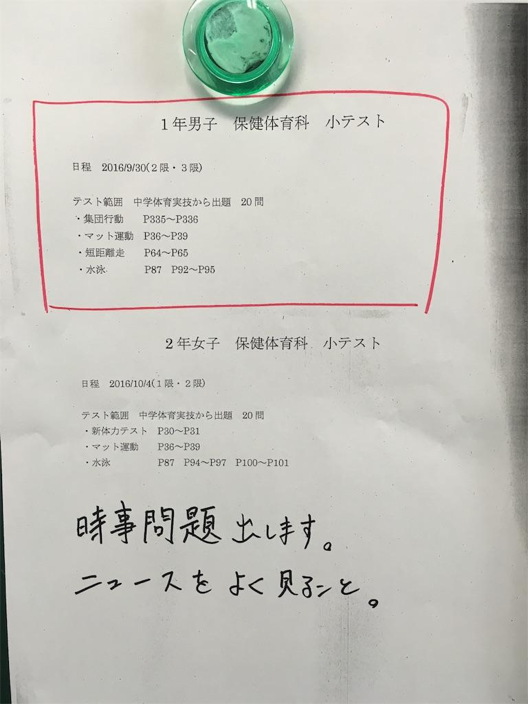 f:id:takatsuki8:20160926200340j:image