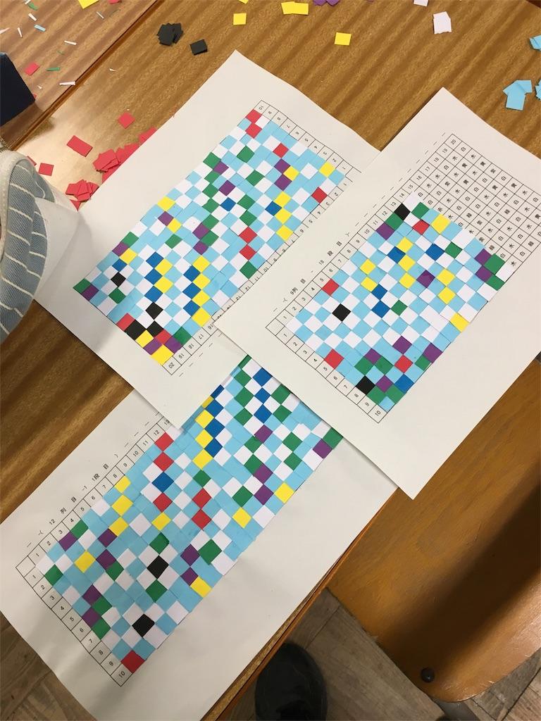 f:id:takatsuki8:20161003194912j:image