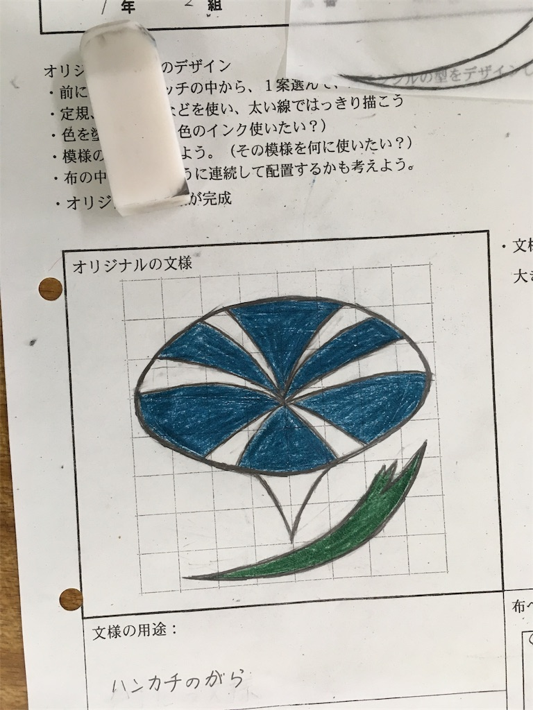 f:id:takatsuki8:20161216210936j:image