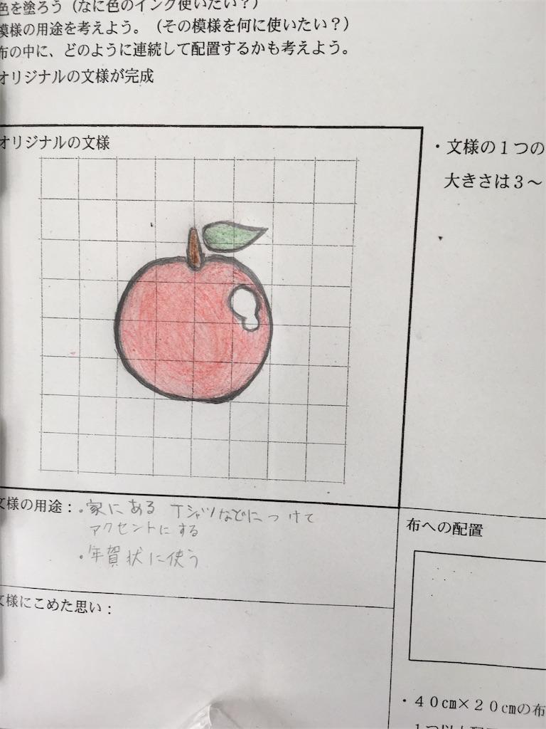 f:id:takatsuki8:20161216210951j:image