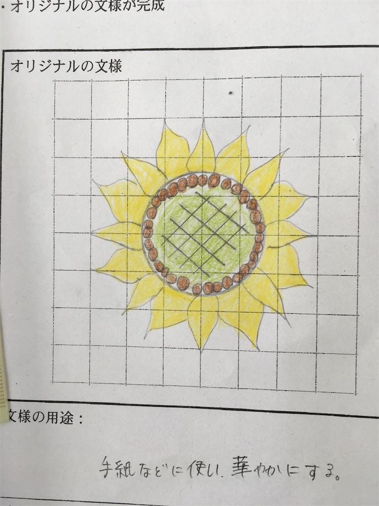 f:id:takatsuki8:20161216210957j:image