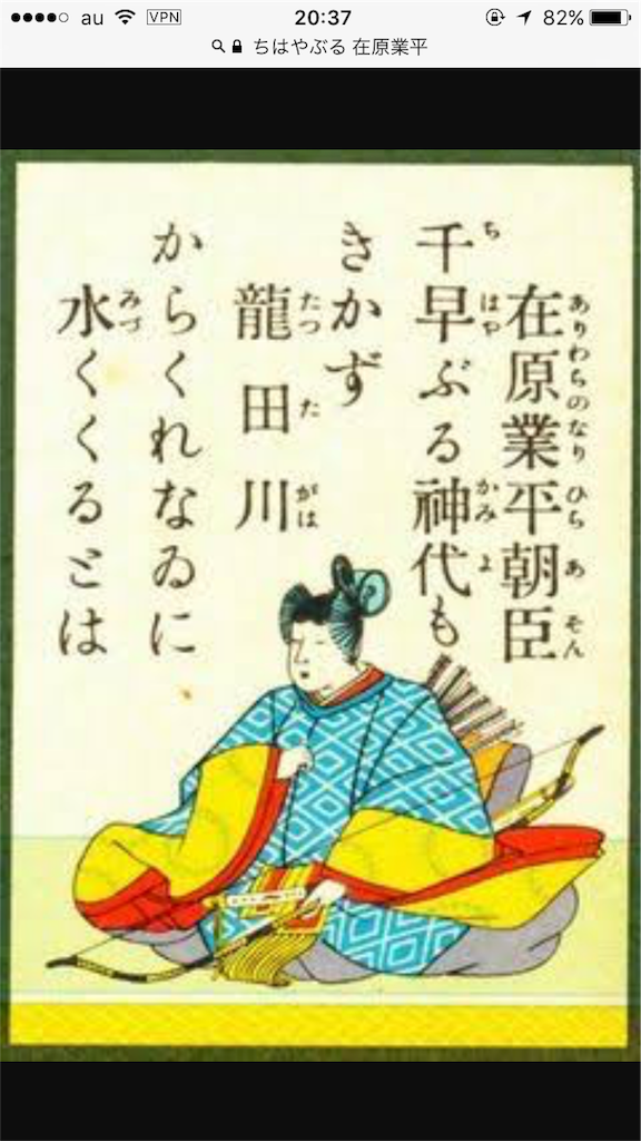 f:id:takatsuki8:20170111203823p:image