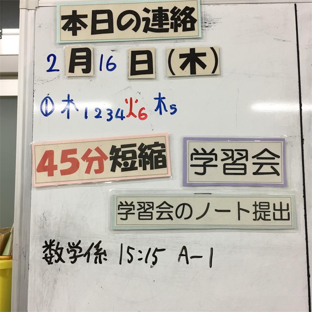 f:id:takatsuki8:20170215203228j:image