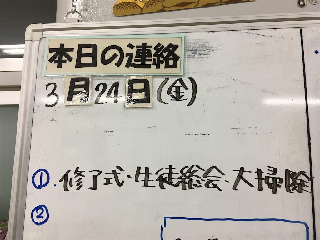 f:id:takatsuki8:20170323202940j:image