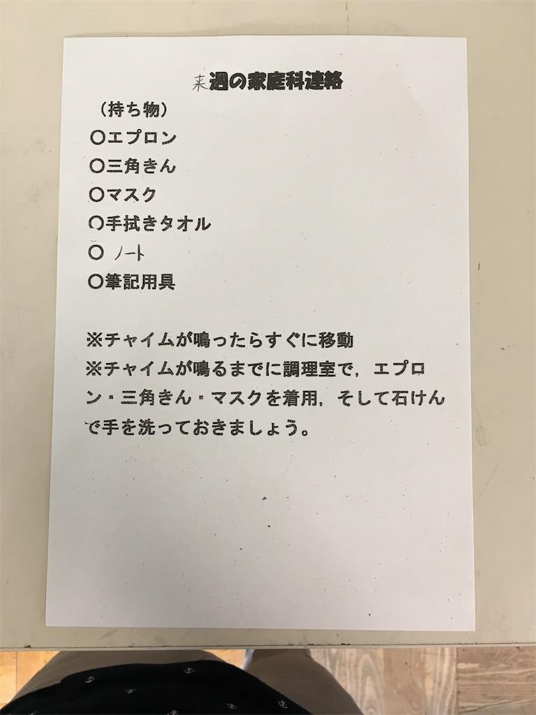 f:id:takatsuki8:20170522215720j:image
