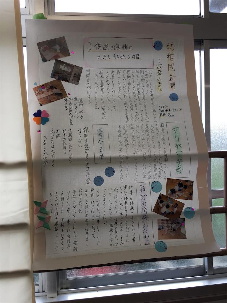 f:id:takatsuki8:20170704173450j:image
