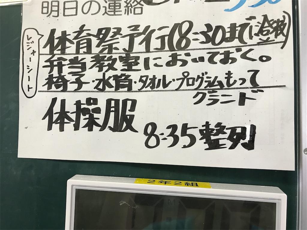 f:id:takatsuki8:20171010190555j:image