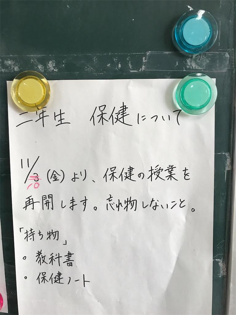 f:id:takatsuki8:20171109153911j:image
