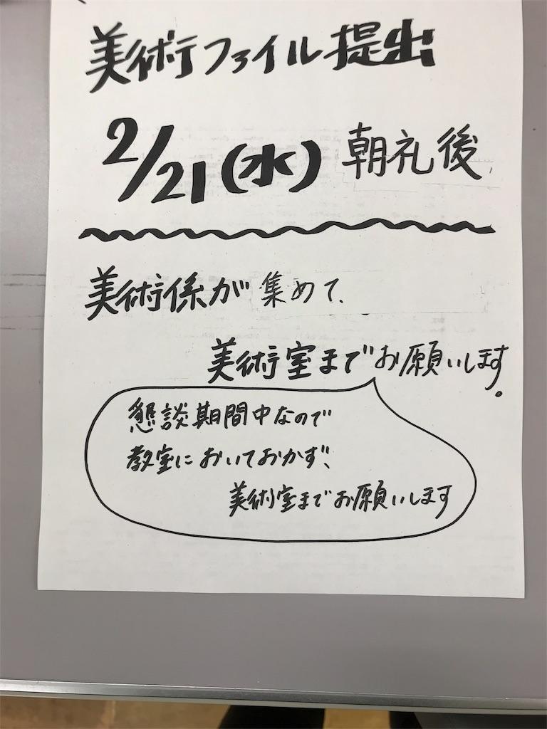 f:id:takatsuki8:20180220162233j:image
