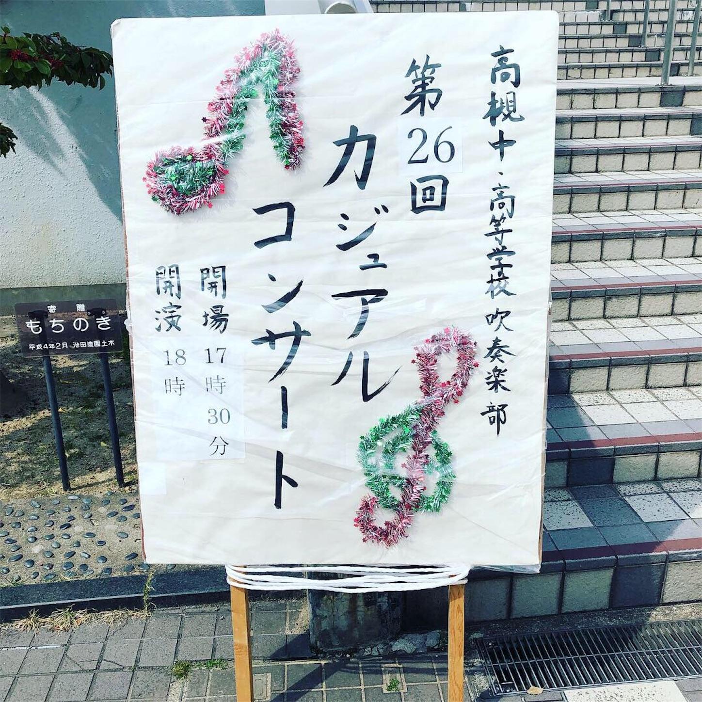 f:id:takatsukibrass:20190330170150j:image