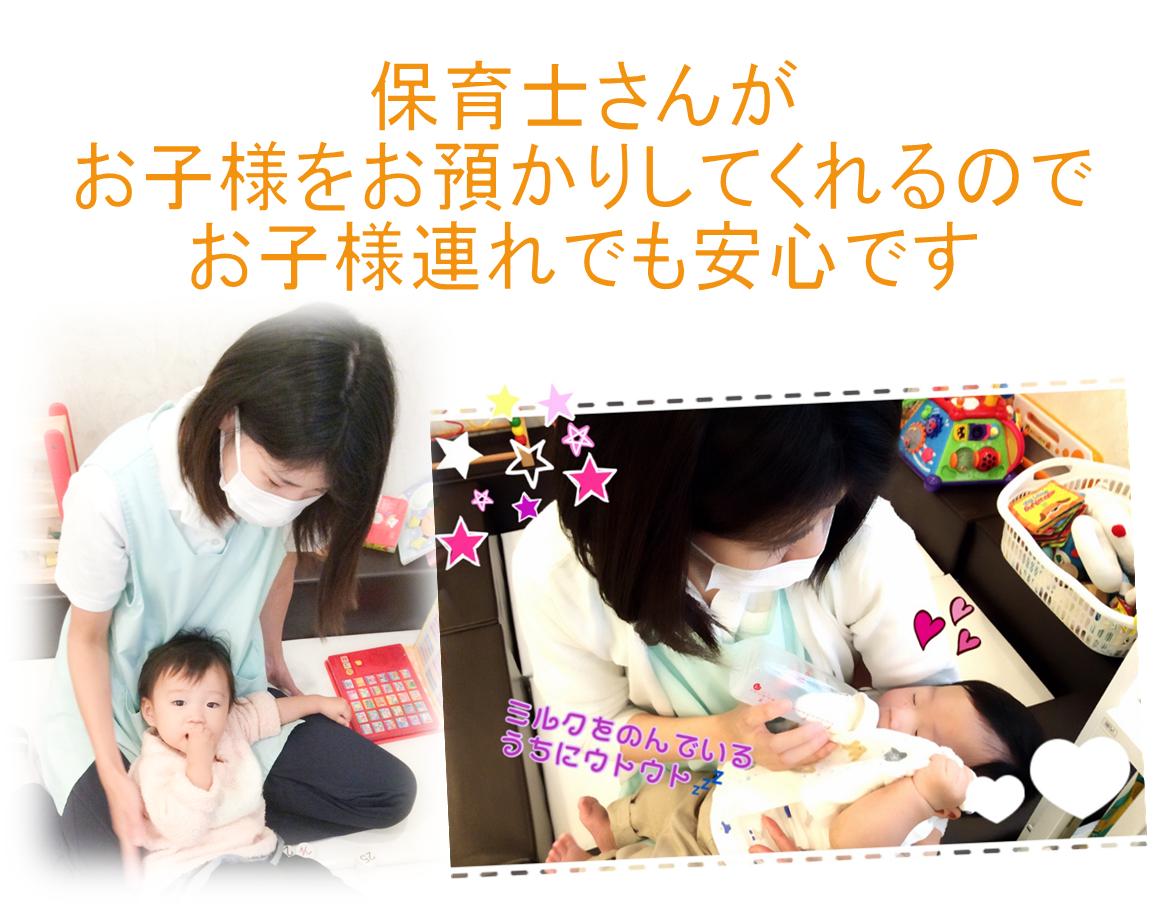 f:id:takatsukiseitai:20201231113737p:plain