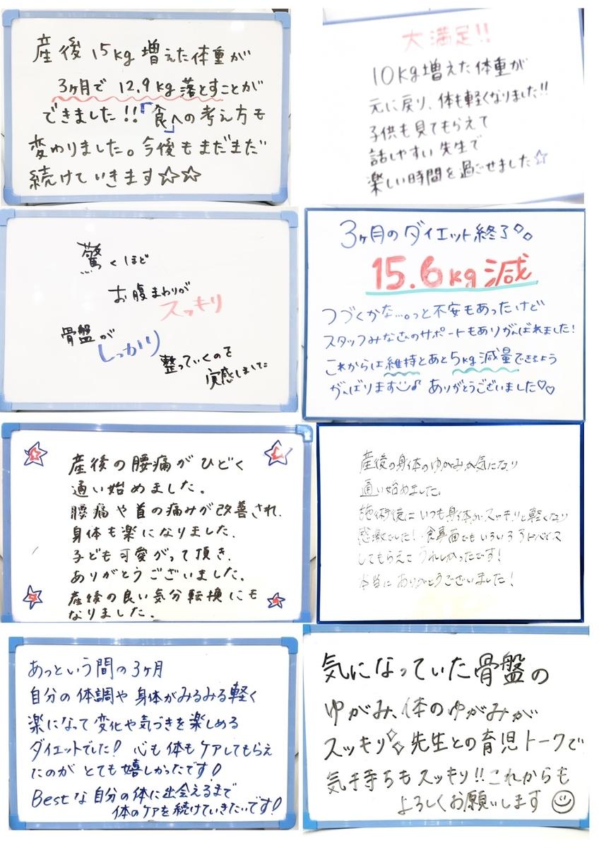 f:id:takatsukiseitai:20201231114012j:plain
