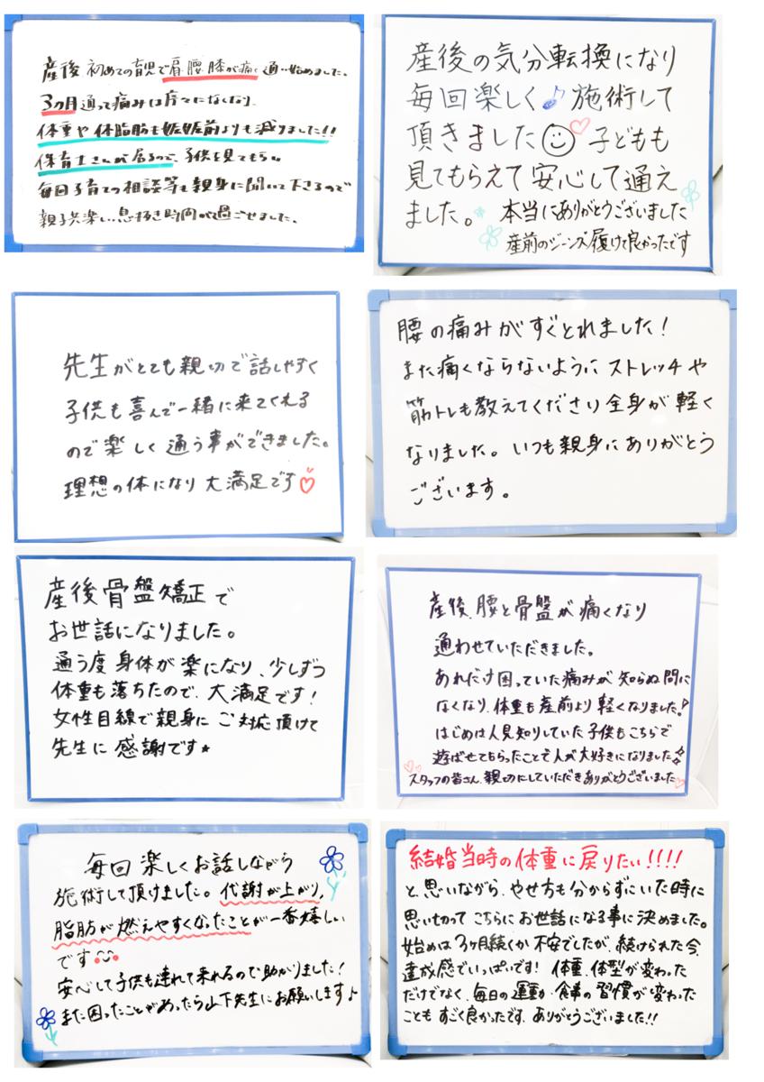 f:id:takatsukiseitai:20201231114015p:plain