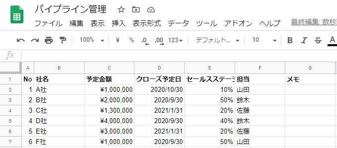 f:id:takaumada:20200709100446p:plain