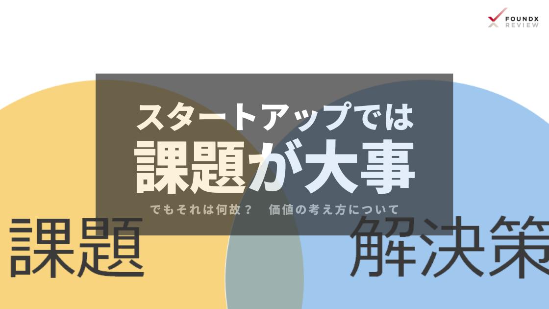 f:id:takaumada:20201126150129p:plain
