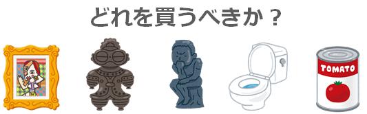 f:id:takaumada:20210927141116p:plain