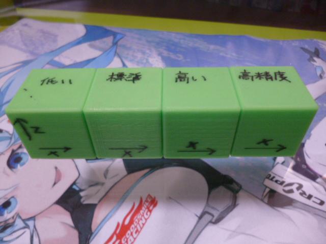f:id:takauvi:20170126132658j:plain