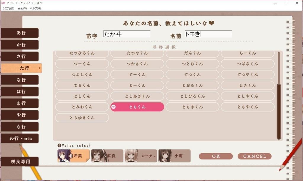 f:id:takawitomoki:20180108210713j:plain