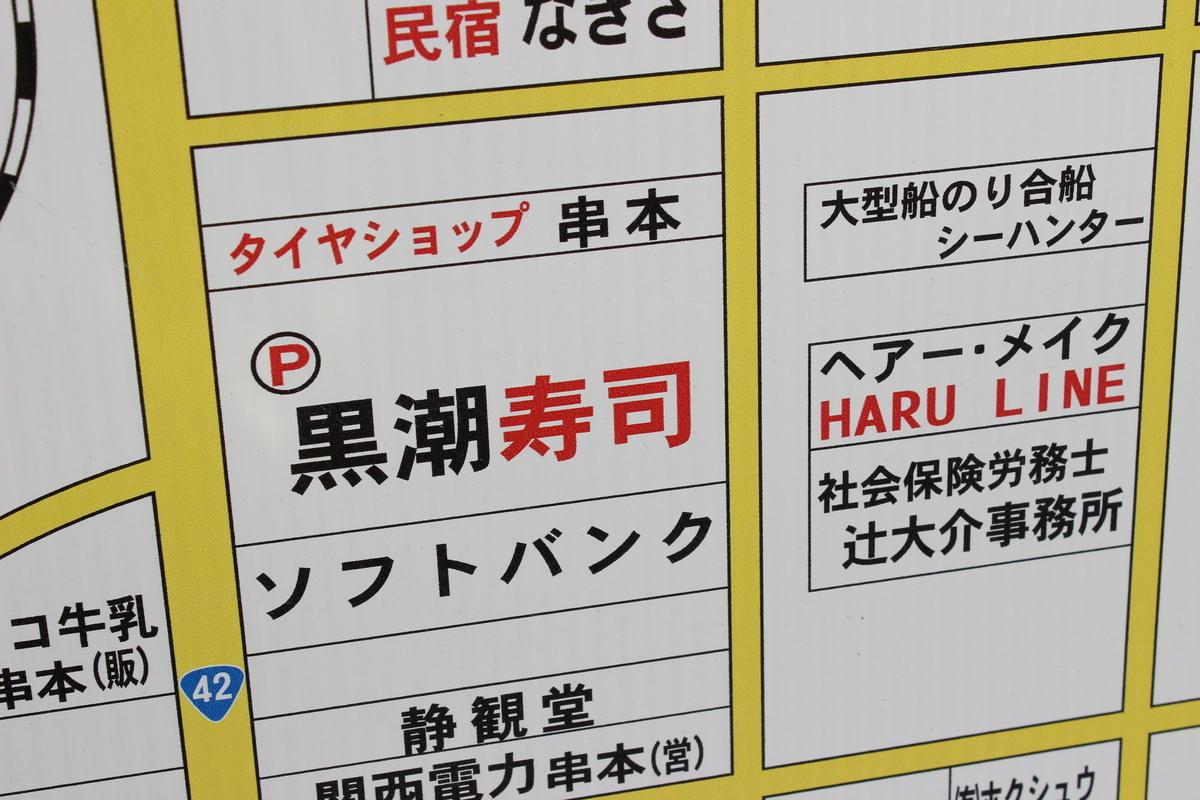 f:id:takawitomoki:20210326035723j:plain