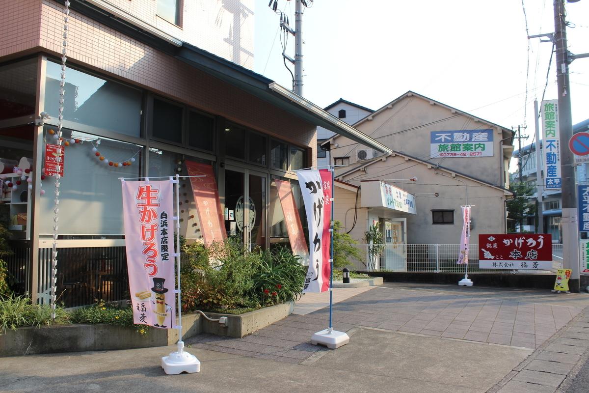 f:id:takawitomoki:20210326035752j:plain