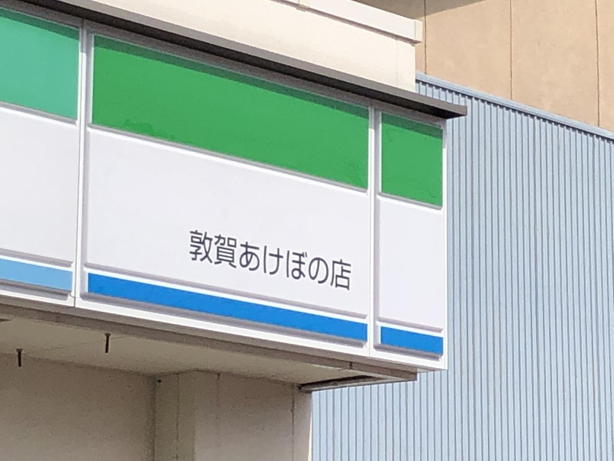 f:id:takawitomoki:20210326035833j:plain