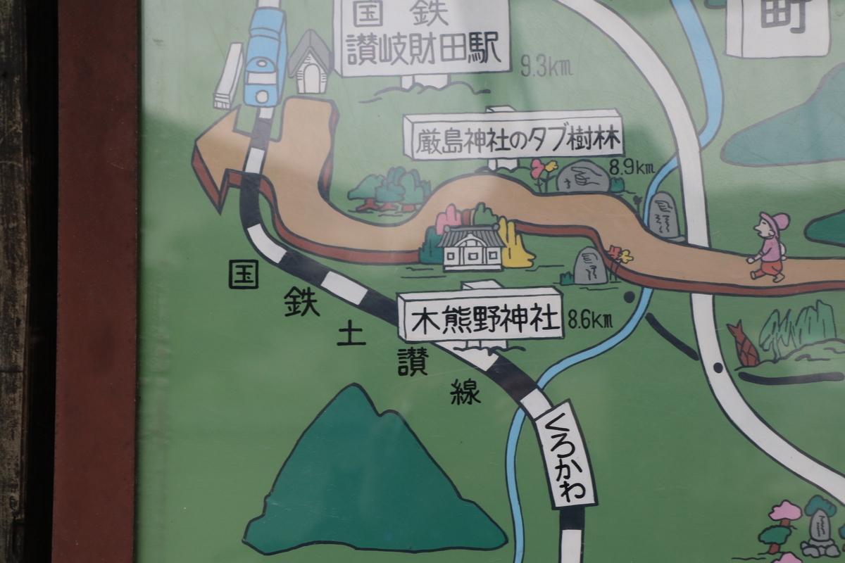 f:id:takawitomoki:20210326041734j:plain