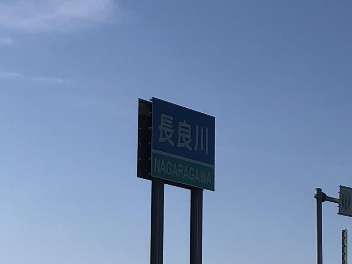 f:id:takawitomoki:20210327011108j:plain