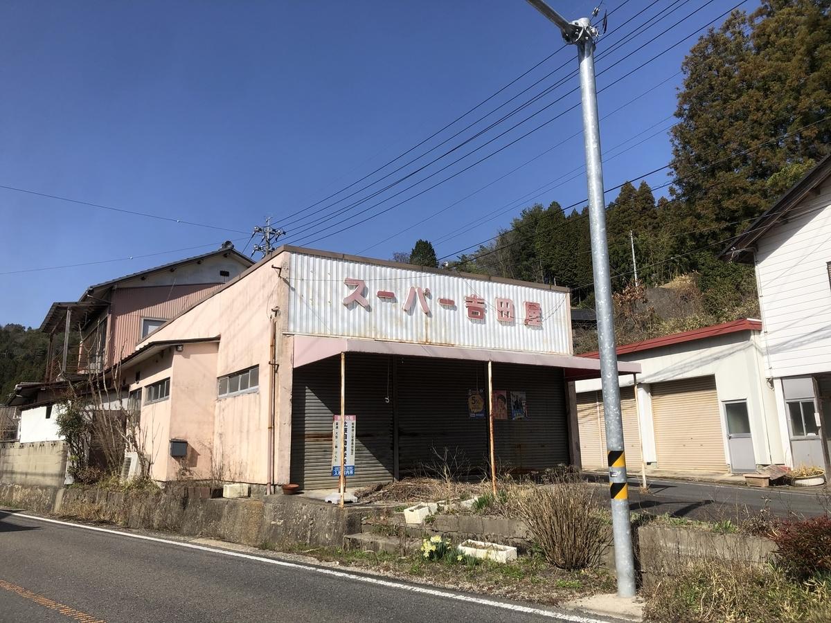 f:id:takawitomoki:20210327011131j:plain