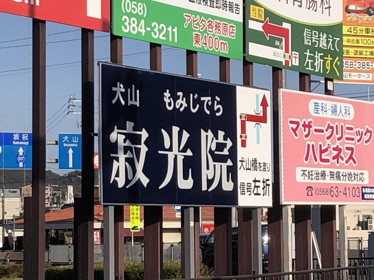 f:id:takawitomoki:20210327011150j:plain