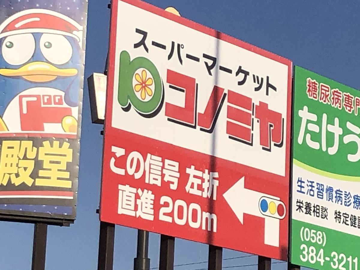 f:id:takawitomoki:20210327011159j:plain