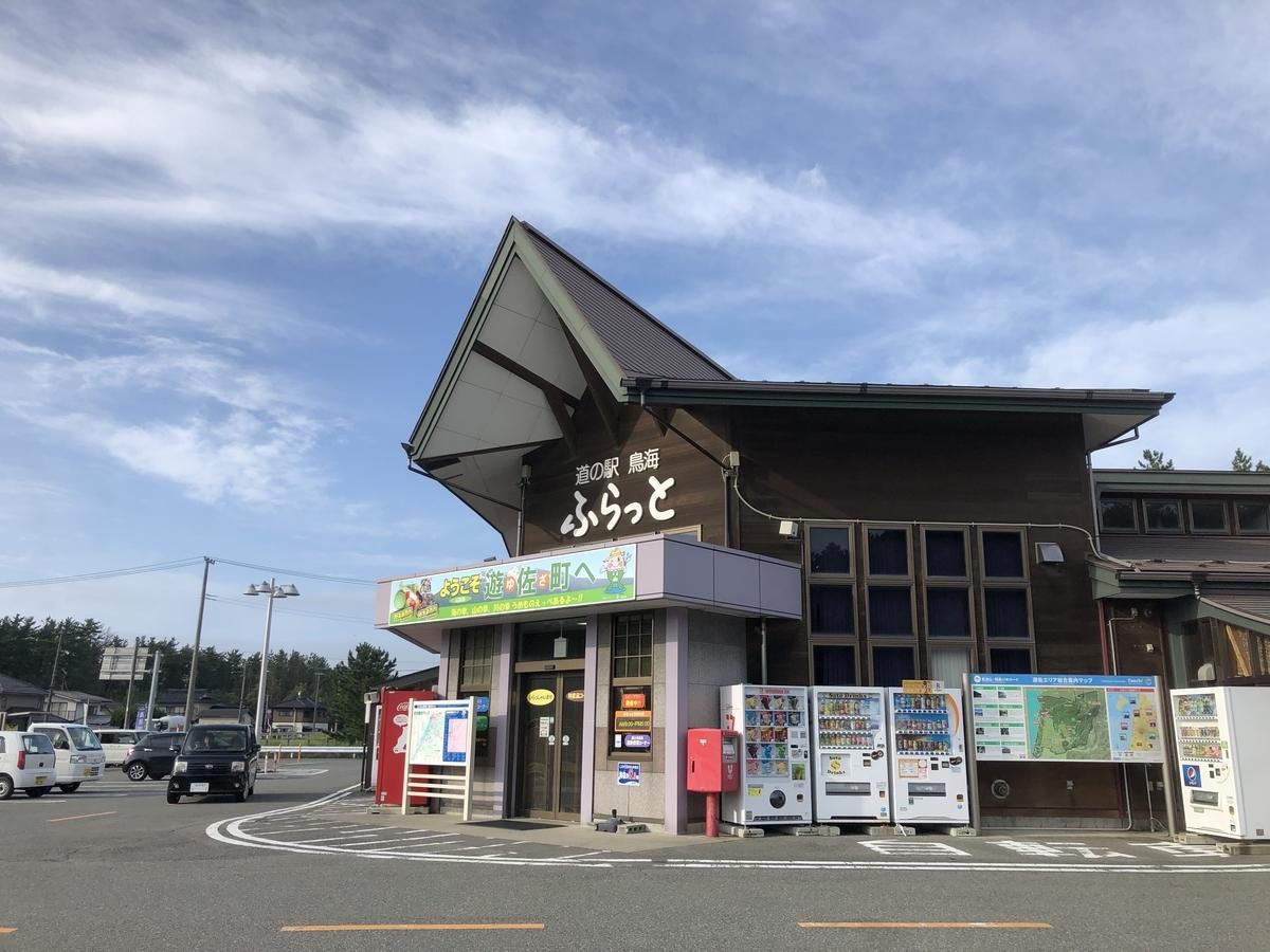 f:id:takawitomoki:20210327011309j:plain